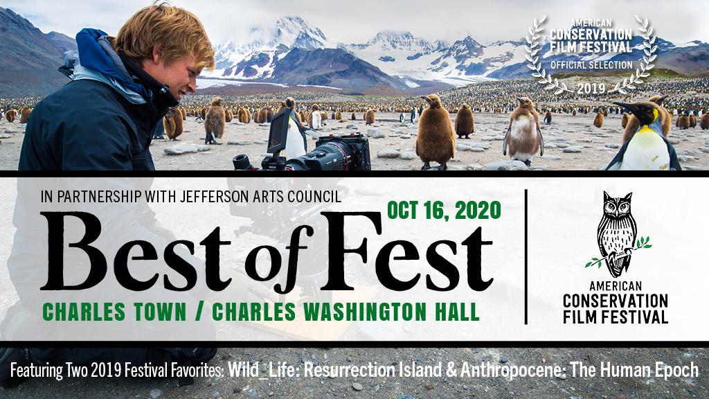 ACFF_BOF_CharlesTown_Oct16